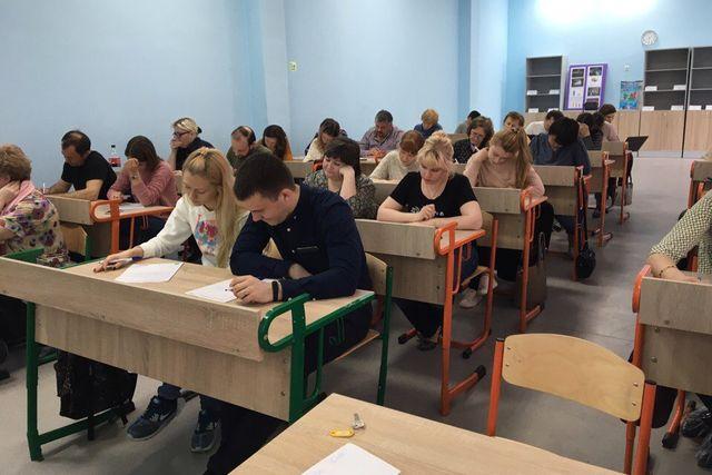 Ялтинцев приглашают написать тест поистории Отечества