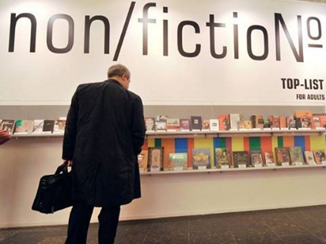 Выставка интеллектуальной литературы пройдет вЦДХ