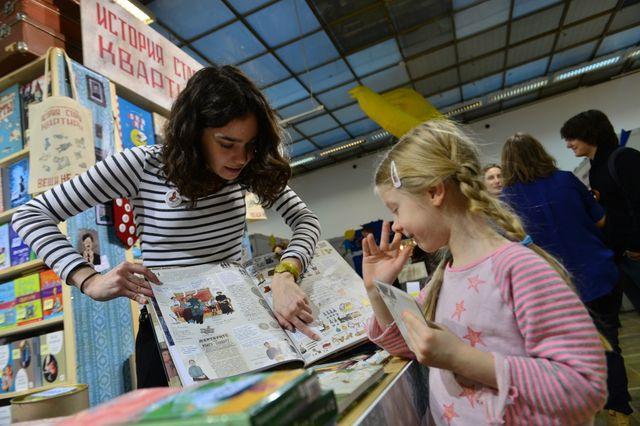 Всоседнем поселении пройдет книжный фестиваль