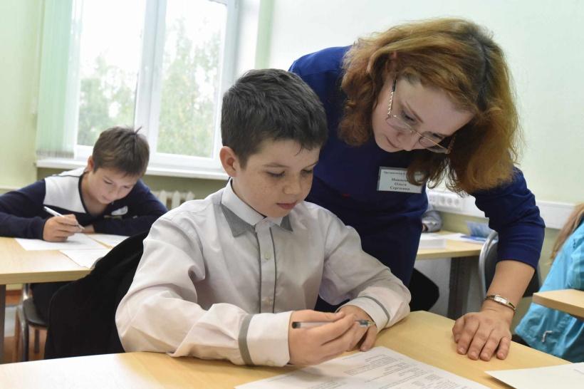 Столичные  школьники составили портрет современного учителя