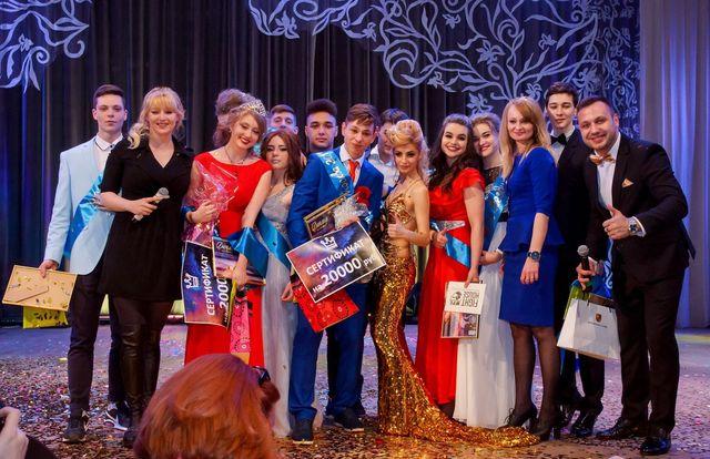 Школьники стали финалистами конкурса «Мисс иМистер Новая Москва»